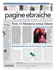 cover Pagine Ebraiche